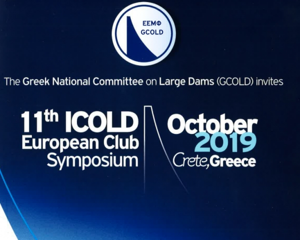 11th-Icold-European-club-symposium,-October-2019,-Crete, Greece