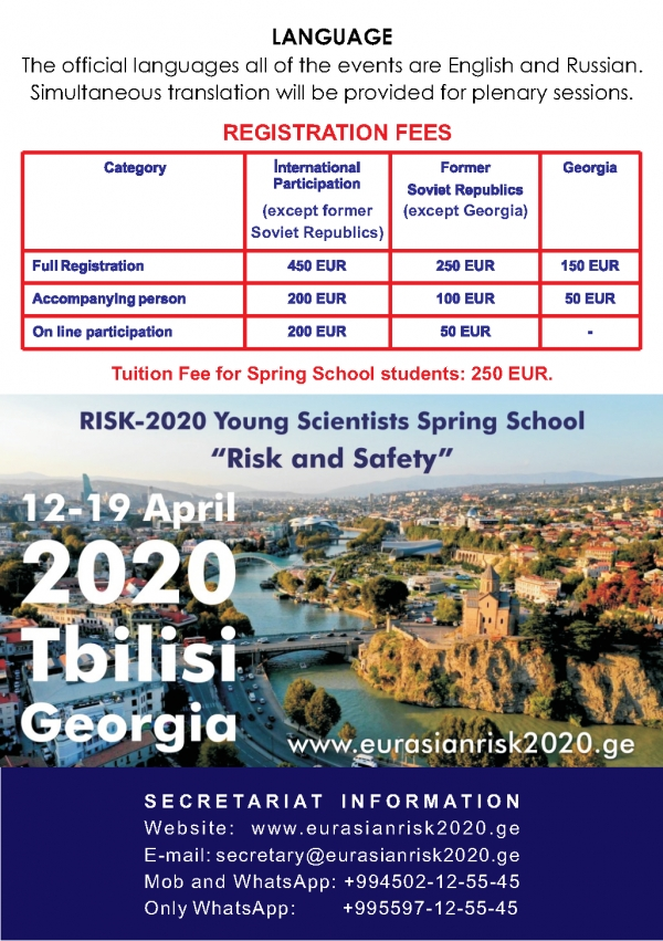"2nd Eurasian Conference on ""Innovations in Minimization of Natural and Technological Risks"" (RISK-2020)"